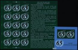 """ONU Vienna 2010: Foglietto BF40 E Foglio Da 15 Val. Della Serie """"65° Anniversario Dell'ONU"""". - Blocchi & Foglietti"""