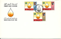 Bahrain FDC 23-4-1995 World Health Day 1995 Complete Set Of 3 With Cachet - Bahrain (1965-...)