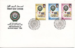 Bahrain FDC 14-9-1995 50th Anniversary Of The Arab League 1995 Complete Set Of 3 With Cachet - Bahrain (1965-...)