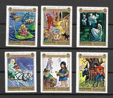 Manama 1972 Andersen's Fairy Tales MNH (T1456) - Manama