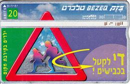 ISRAEL - Stop Road Killing/Children Near By, CN 803M, 05/98, Used - Israel