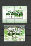 SAUDI ARABIA  Soccer Football World Cup 2018  Sheetlet+SS - Coupe Du Monde