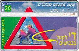 ISRAEL - Stop Road Killing/Children Near By, CN 823H, 05/98, Used - Israel