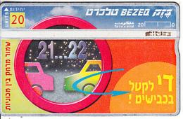 ISRAEL - Stop Road Killing/Keep Distance, CN 823F, 05/98, Used - Israel
