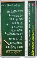 ISRAEL - Back To School 1998, CN : 807C, 07/98, Used - Israel
