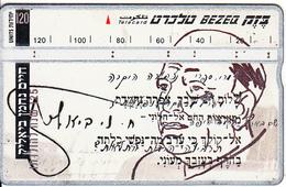 ISRAEL - Bialik, CN : 801B, 02/98, Used - Israel