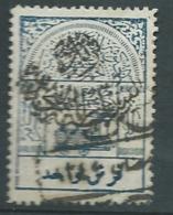 Arabie Saoudite - Sultanat Du Nedjed    - Yvert N° 35 Oblitéré  - Ad 38236 - Saudi Arabia