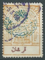 Arabie Saoudite - Sultanat Du Nedjed    - Yvert N° 36 Oblitéré  - Ad 38237 - Saudi Arabia
