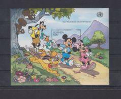 C574. Uganda - MNH - Cartoons - Disney's - Cartoon Characters - Mickey - Minnie - Disney