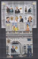 M88. Guinea - Bissau - MNH - Famous People - Pope - Diana - Architecture - Other