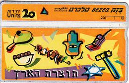 ISRAEL - Made In Israel, CN : 805B, 07/98, Used - Israel