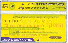 ISRAEL - Soldiers 4, CN : 802G, 02/98, Used - Israel