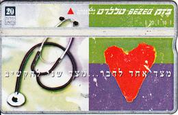 ISRAEL - Heart, CN : 822F, 02/98, Used - Israel