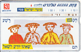 ISRAEL - Pesah, CN : 843H, 04/98, Used - Israel