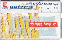 ISRAEL - Savoot, CN : 843K, 05/98, Used - Israel