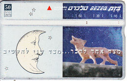 ISRAEL - Moon, CN : 802K, 02/98, Used - Israel