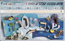 ISRAEL - Good Year, CN : 847G, 09/98, Used - Israel