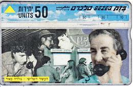 ISRAEL - Third Decade/Golda Meir, CN : 802A, 04/98, Used - Israel