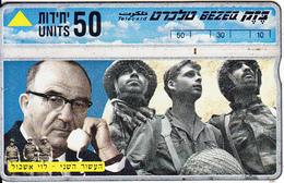 ISRAEL - Second Decade/Levi Eshcol, CN : 802F, 04/98, Used - Israel