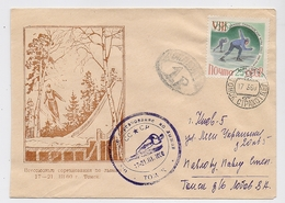 MAIL Post Cover USSR RUSSIA Sport Ski Skier Slalom Tomsk Olympic Games - Storia Postale