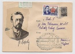 MAIL Post Cover Stationery USSR RUSSIA Literature Writer CHEKHOV Leningrad - 1923-1991 USSR