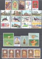 Thailande: Yvert N° 1216/1274; Voir Les 2 Scans; Année 1988; PROMOTION A PROFITER!!! - Thailand