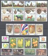 Thailande: Yvert N° 1531/1561; Année 1993; PROMOTION A PROFITER!!! - Thailand