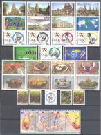 Thailande: Yvert N° 1563/1601; Année 1994; PROMOTION A PROFITER!!! - Thaïlande