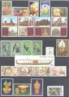 Thailande: Yvert N° 1651/1685; Année 1996; Voir Les 2 Scans; PROMOTION A PROFITER!!! - Thailand