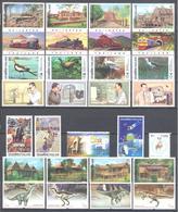 """Thailande: Yvert N° 1710-1773; Année 1997; Serie """"oiseaux"""" Non Signalé Yvert, Voir Les 2 Scans; PROMOTION A PROFITER!!! - Thailand"""