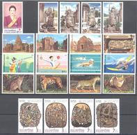 Thailande: Yvert N° 1781/1839; Année 1998; Voir Les 2 Scans; PROMOTION A PROFITER!!! - Thailand