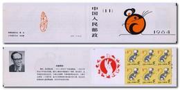 CHINE CHINA 1984 - Stamps Booklet ** MNH / Carnet De Timbres Neufs Sans Charnière : Rèf Yvert 2639a - Cote 100€ - 1949 - ... República Popular