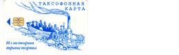 Phonecard   Russia. Ussuriysk 2000 Units Overturn R - Russia