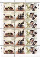 Malaysia 2018-12 Telegraph Museum Full Sheet MNH (strip) Telecommunication Flora - Malaysia (1964-...)