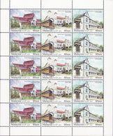 Malaysia 2018-13 Historical Museums MNH Full Sheet MNH (strip) Train Coach - Malaysia (1964-...)