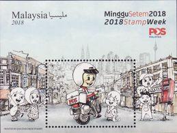 Malaysia 2018-20 Stamp Week M/S (cinderella) MNH Fauna Motorcycle Postal Mailbox Cat - Malaysia (1964-...)