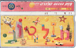 ISRAEL - Congratulations, CN : 712C, 05/97, Used - Israel