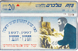 ISRAEL - Hertzel, CN : 731B, 12/97, Used - Israel