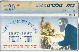 ISRAEL - Hertzel, CN : 711F, 12/97, Used - Israel
