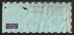 Saudi Arabia Slogan Meter Mark Air Mail Postal Used Cover AL BUKARIYAH To Pakistan CONDITION AS PER SCAN - Saudi Arabia