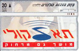 ISRAEL - Voice Mailbox, CN : 708C, 09/97, Used - Israel