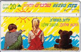 ISRAEL - Children Rights, CN : 723C, 05/97, Used - Israel