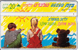 ISRAEL - Children Rights, CN : 703F, 05/97, Used - Israel