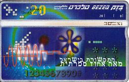 ISRAEL - Digital Communication, CN : 722A, 03/97, Used - Israel
