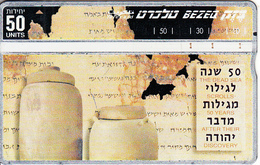 ISRAEL - Scrolls Of Judean Desert, CN : 785H, 07/97, Used - Israel