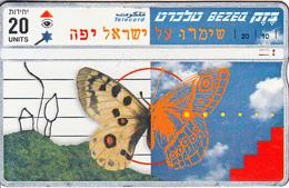 ISRAEL - Butterfly, Keep Israel Beautiful, CN : 745K, 07/97, Used - Israel