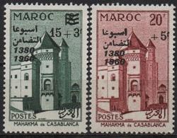 Maroc 1960 - Quinzaine De L'entraide Timbres De 1955-56 Surchargés  - Y&T MH* 411 à 412 - Maroc (1956-...)
