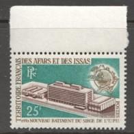 1970  Nouveau Siège De L'UPU  Yv 362 ** - Afar- Und Issa-Territorium (1967-1977)
