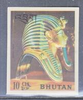 BHUTAN  126   *  3 D  STAMP  KING  TUT - Sculpture