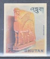 BHUTAN  126 A   *  3 D  STAMP  ASSYRIAN  WINGED  BULL - Sculpture